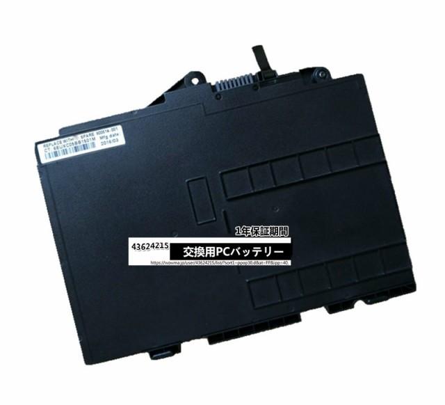新品 HP SN03XL elitebook 820 725 G3 ST03XLノー...