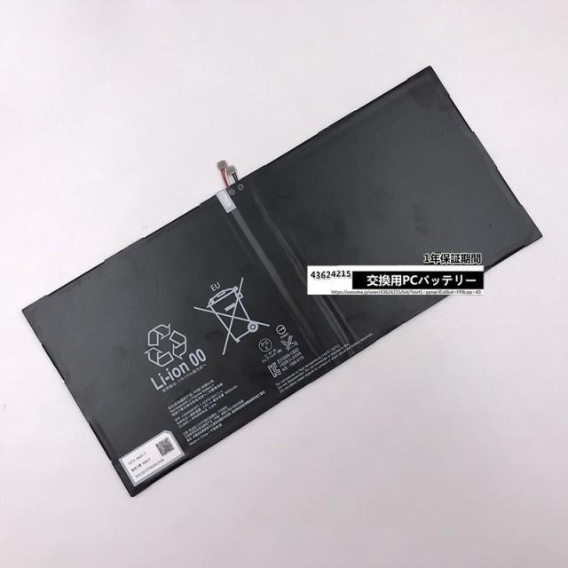 新品 SONY LIS2206ERPC 電池 sony xperia tablet ...