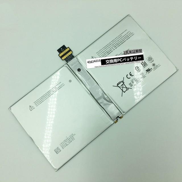 新品 MICROSOFT DYNR01 電池 MICROSOFT surface p...