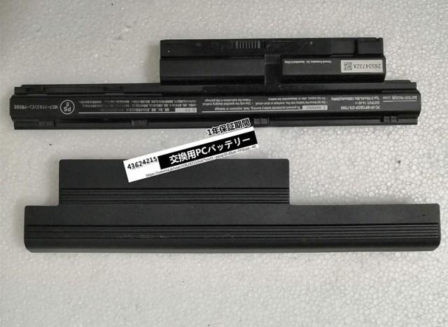 新品 NEC LS150L PC-VP-WP126 PC-VP-WP128 OP-570...