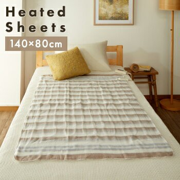 電気敷毛布 NA-023S 140x80cm 電気毛布 日本製 国産 毛布 ホットブランケット かけ毛布 し