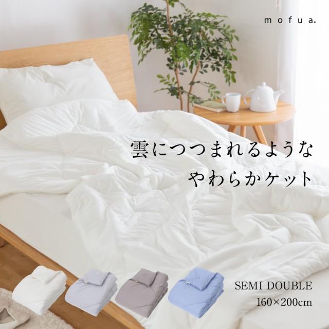 夏用 ブランケット 毛布 タオルケット セミダブル...