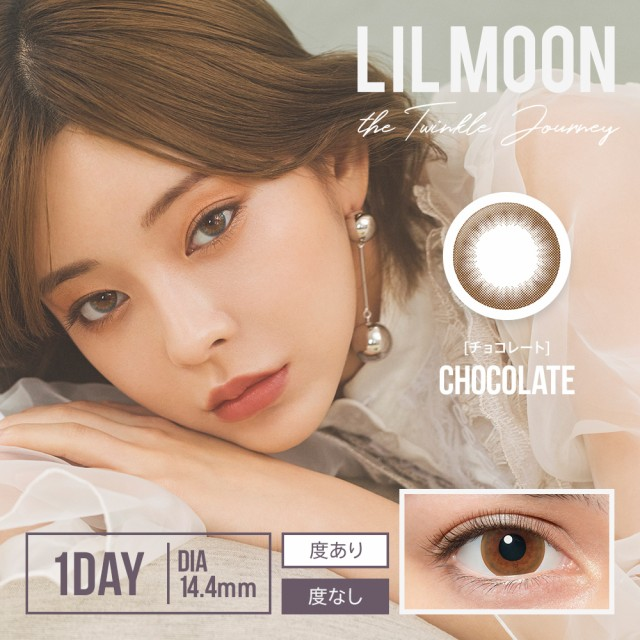 LILMOON リルムーン チョコレート(10枚入り・1day...