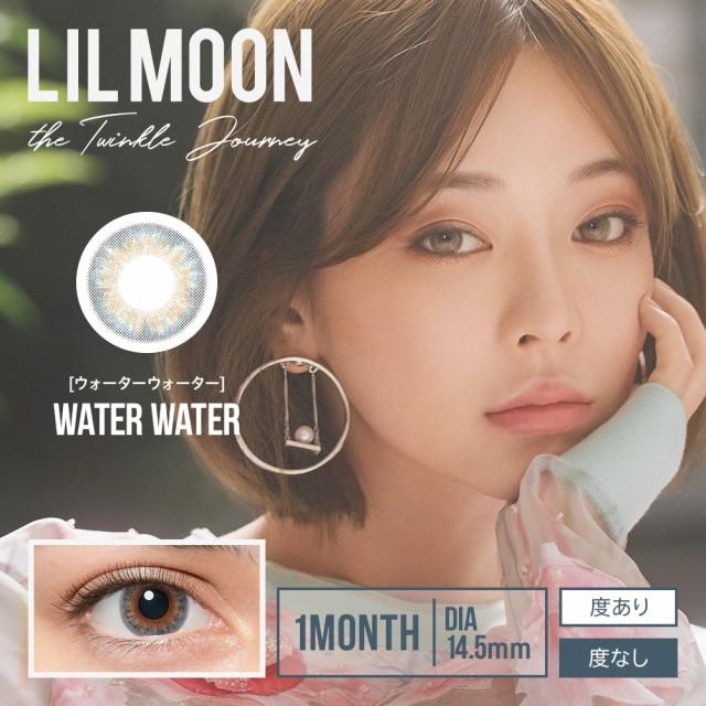 LILMOON リルムーン ウォーターウォーター(2枚組...