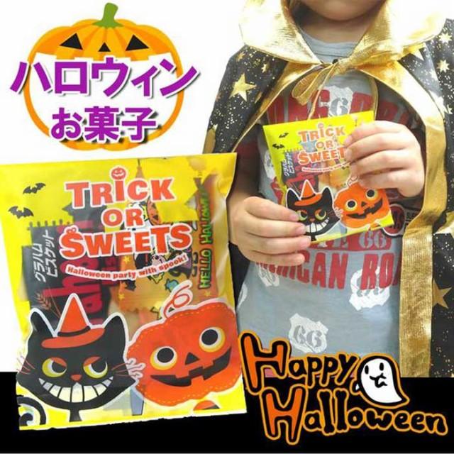 ハロウィン お菓子 Halloween 駄菓子キャンディ ...