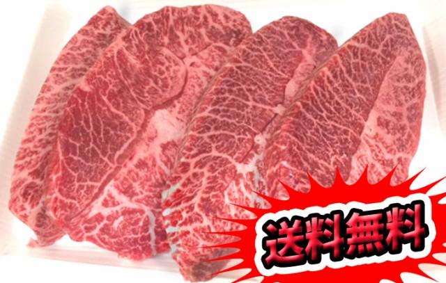 【ギフト・贈答用 他】  神戸牛ミスジステーキ 52...