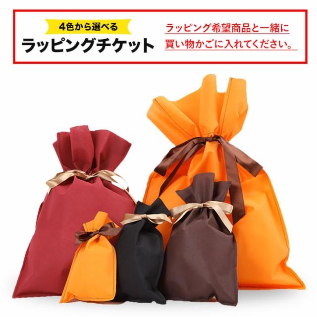 【クーポンで無料に!!】 誕生日 プレゼント父の日...