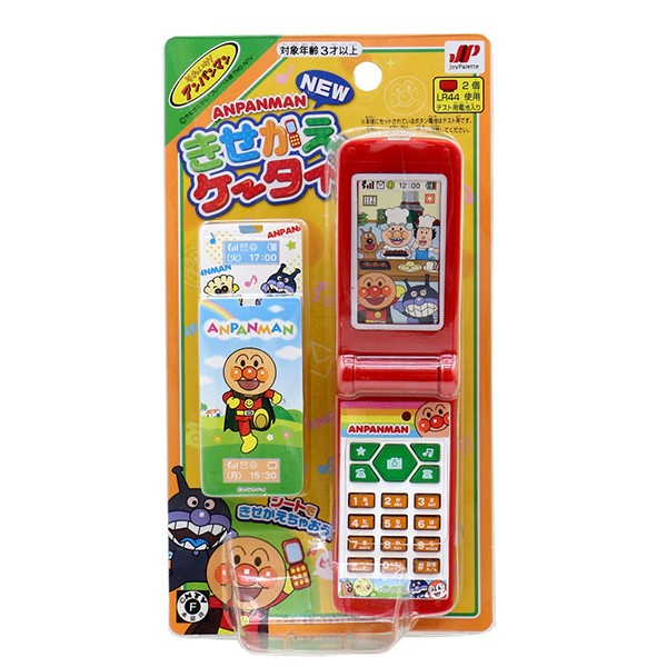 アンパンマン おもちゃ 玩具 きせかえケータイ 3...