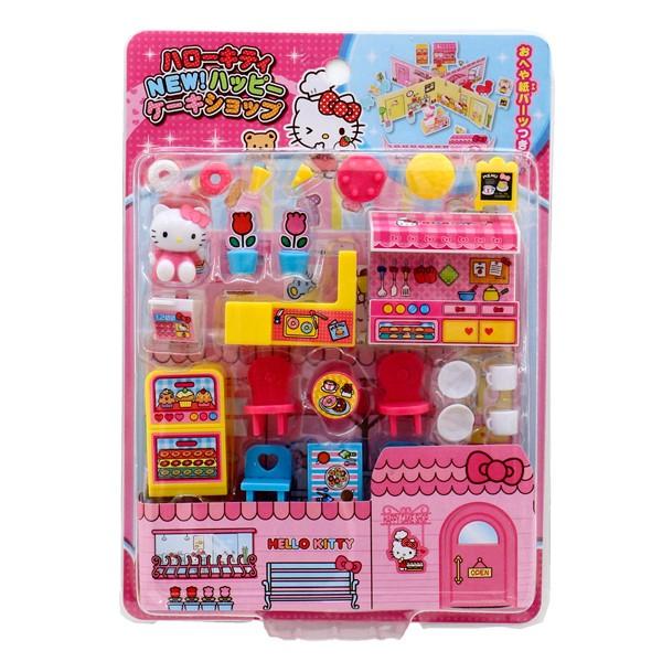 キティちゃん おもちゃ 3歳 4歳 ハッピーケーキシ...