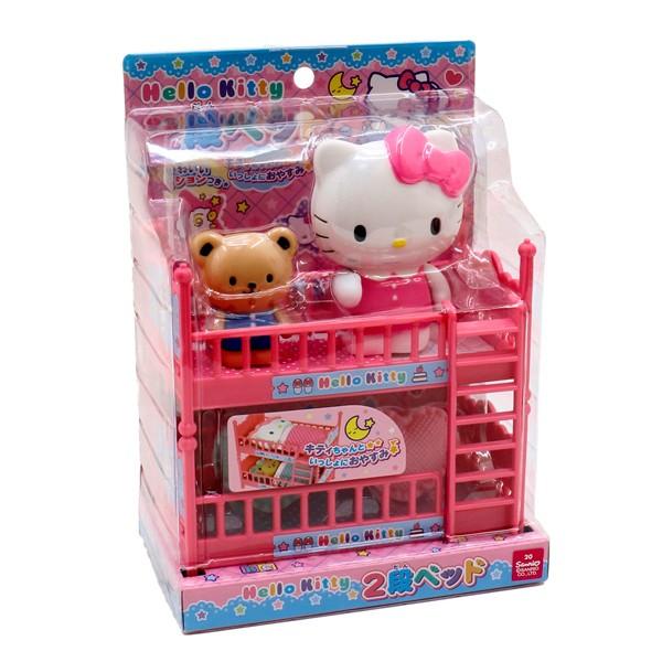 キティちゃん おもちゃ 3歳 4歳 2段ベッド キティ...