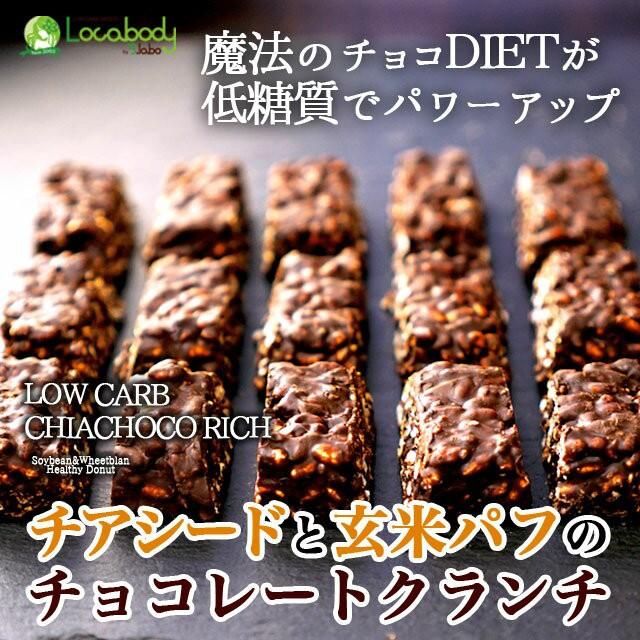 ダイエット食品 お菓子 置き換え 低糖質 スイーツ...