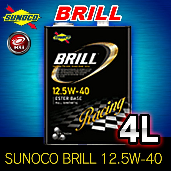 SUNOCO スノコ エンジンオイル BRILL 12.5W-40 4L...