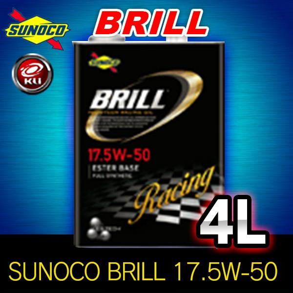 SUNOCO スノコ エンジンオイル BRILL 17.5W-50 4L...