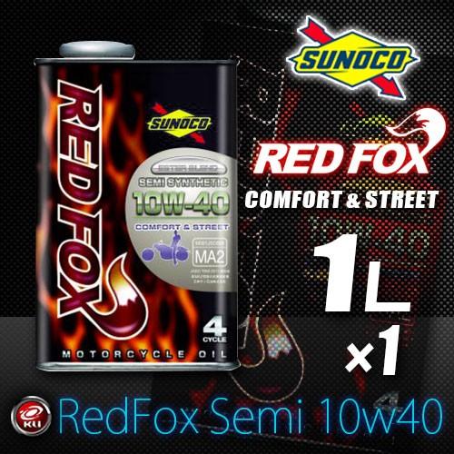 SUNOCO REDFOX SEMI 10W-40 1Lx1缶 スノコ レッド...