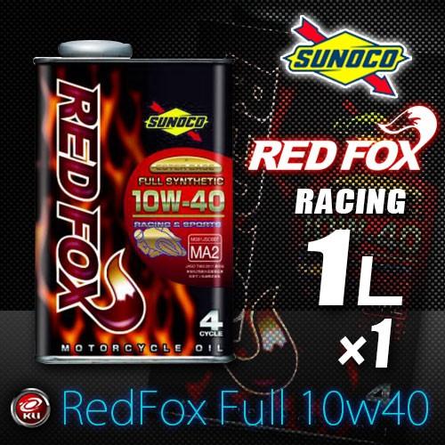 SUNOCO REDFOX FULL 10W-40 1Lx1缶 スノコ レッド...
