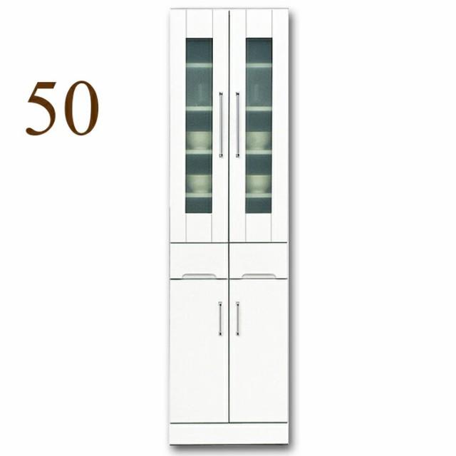 食器棚 幅50cm 完成品 キッチン収納 ダイニングボ...