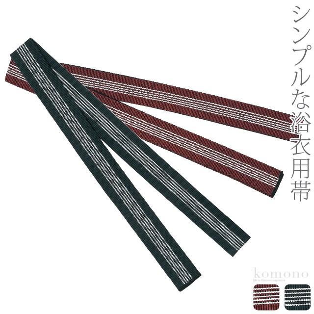 寝間着 浴衣 平帯 日本の祭り 浴衣平帯 230cm 全2...