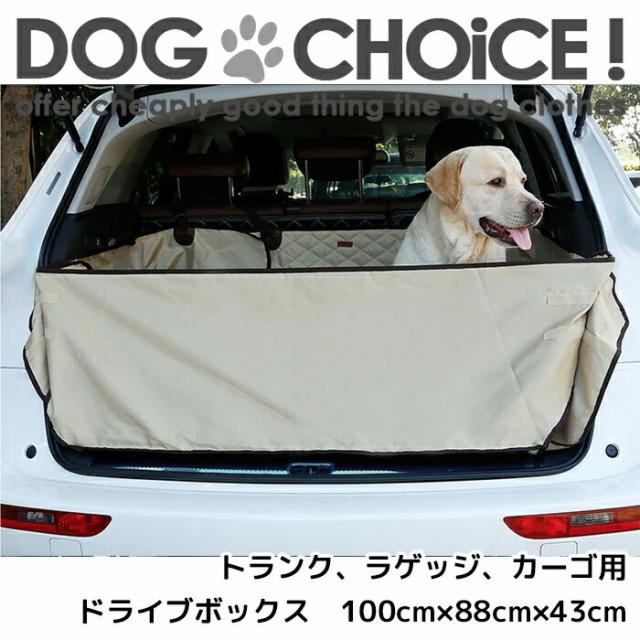 【ドライブボックスとして使用可能】【トランク、...