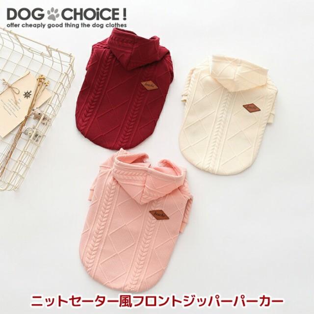 【秋冬モデル】【ニットセーター風フロントジッパ...