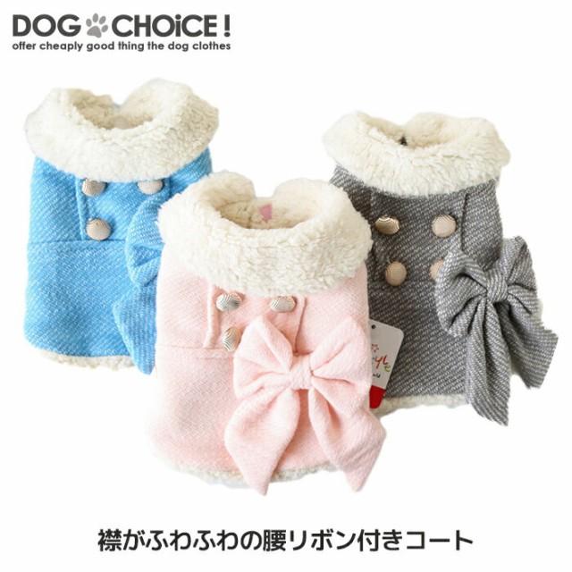 【秋冬モデル】【襟がふわふわ腰リボン付きコート...