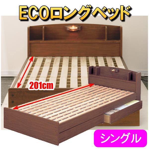 クロシオ 木製すのこベッド ECOロングベッド 1...