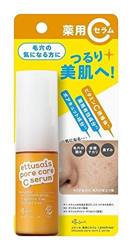[医薬部外品] エテュセ 薬用Cセラム 30ml