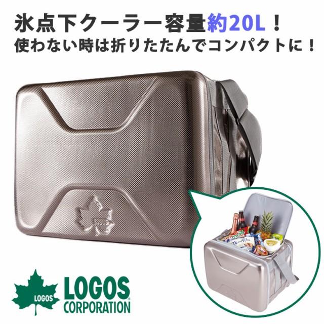 LOGOS ハイパー氷点下クーラーL(20L),ソフト ク...