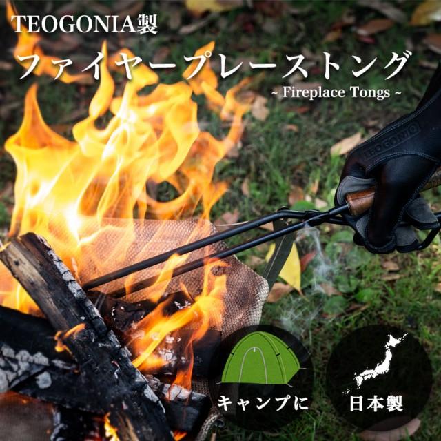 Fireplace Tongs/ファイヤープレーストング 薪ば...