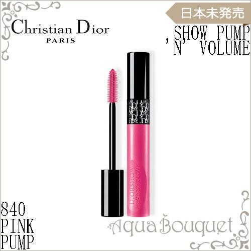 ディオール ディオールショウ パンプ & ボリューム ピンクパンプ ( 840 PINK PUMP ) CHRISTIAN DIOR DIORSHOW PUMP 'N' VOLUME