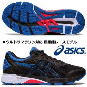 アシックス ASICS/GT-4000/1011A163 002/マラソン...