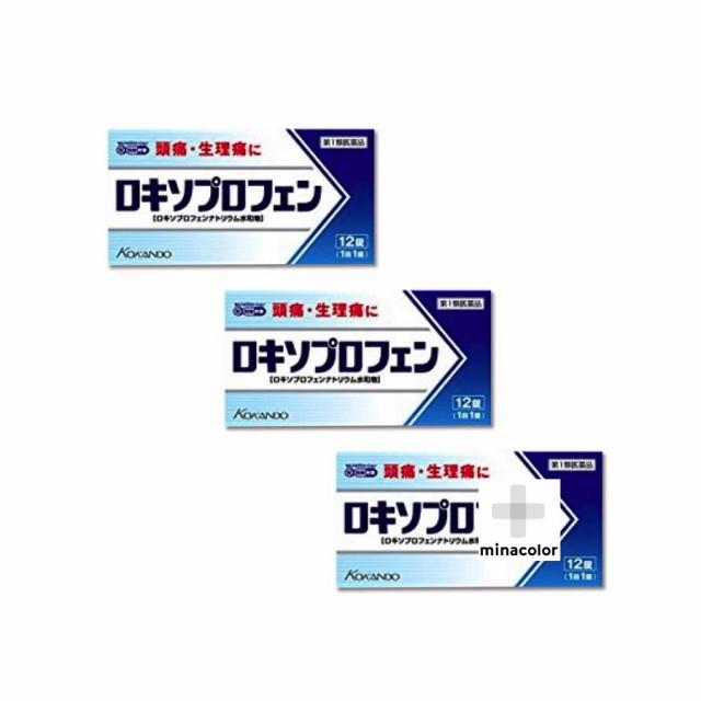 【送料無料】ロキソプロフェン錠「クニヒロ」12錠...