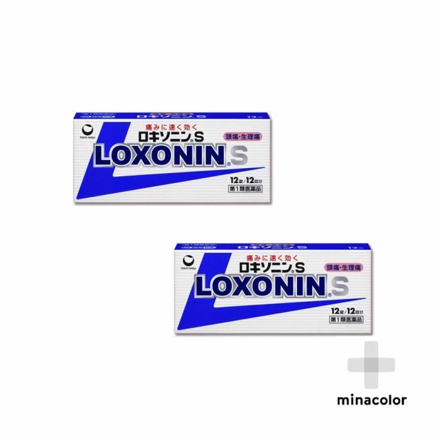【第1類医薬品】 ロキソニンS 12錠 ×2個 処方薬...