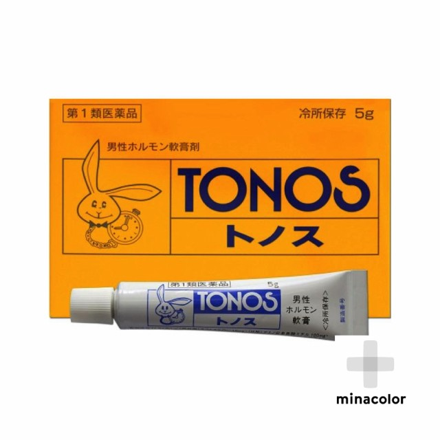 【第1類医薬品】 トノス 5g 性機能改善 射精遅延...