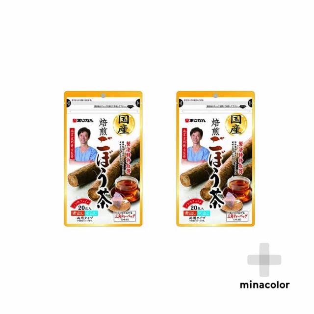 あじかん 国産焙煎ごぼう茶 1g×20包 ×2個セット...