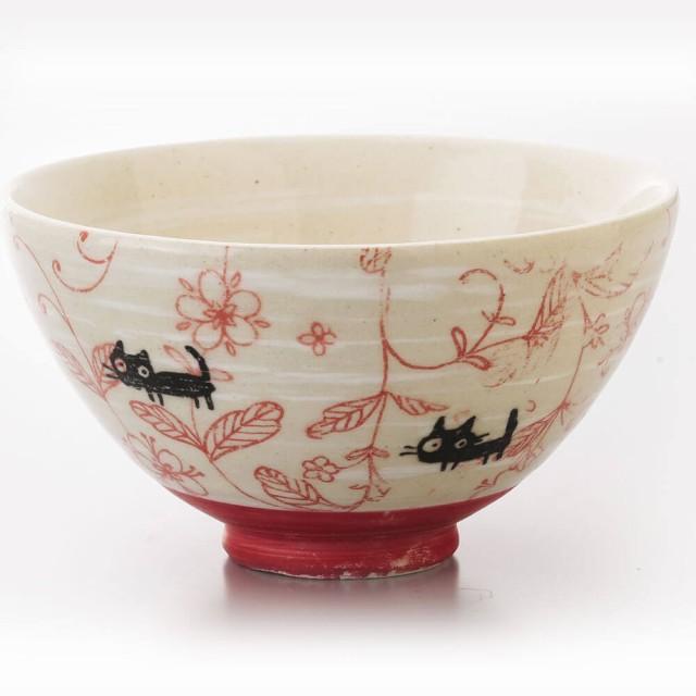 茶碗 和風 手書き 猫 和食器 陶器/ 猫かくれんぼ...
