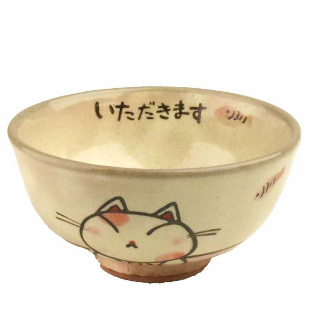 茶碗 飯碗 ちゃわん/ よいこ ネコ 飯碗(小)(ピ...