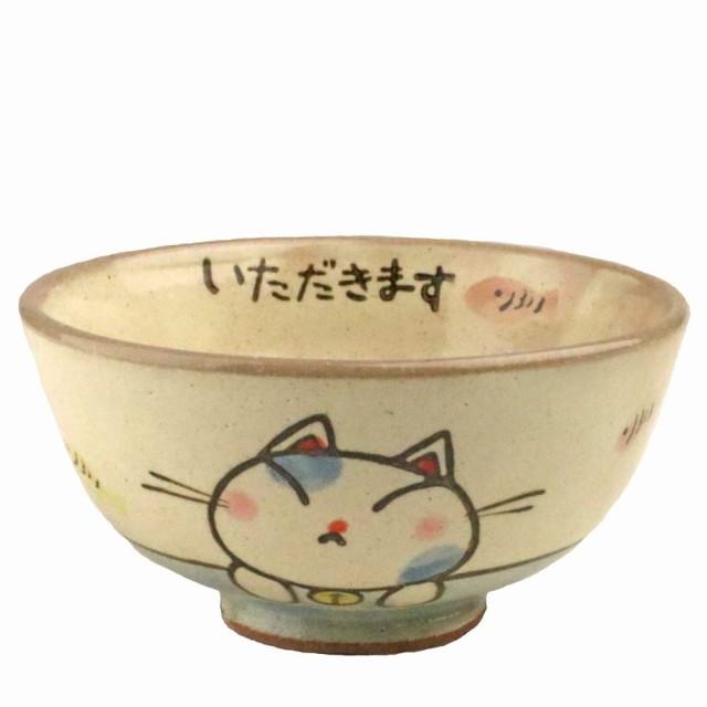 茶碗 飯碗 ちゃわん/ よいこ ネコ 飯碗(小)(ブ...