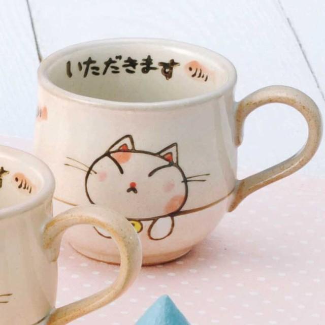 マグカップ かわいい/ よいこ ネコ マグ(小)(...