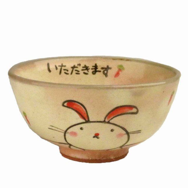 茶碗 飯碗 ちゃわん/ よいこ ウサギ 飯碗(小)(...