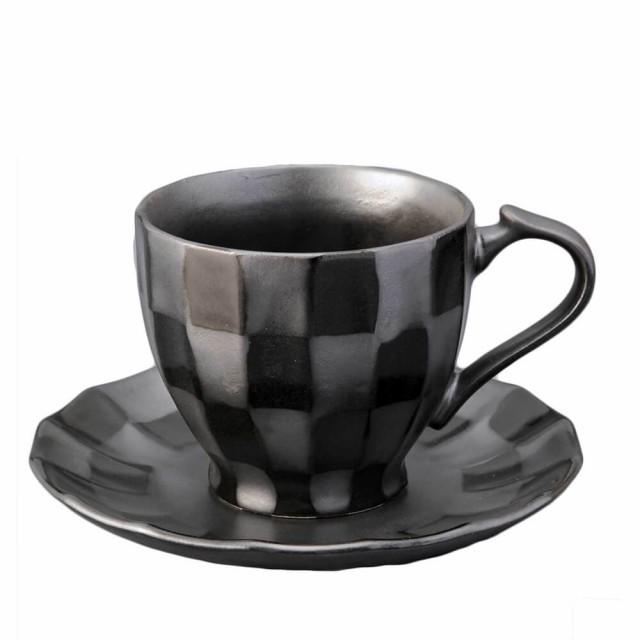 コーヒーカップ ソーサー 碗皿/ 黒市松 コーヒー ...