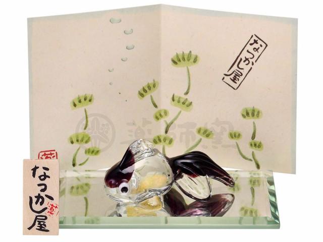 ガラス金魚(黒・鏡台付)【夏のインテリア 箸置...