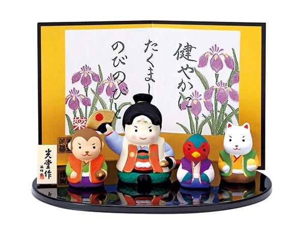 五月人形 コンパクト 陶器 小さい おとぎ話 桃太...