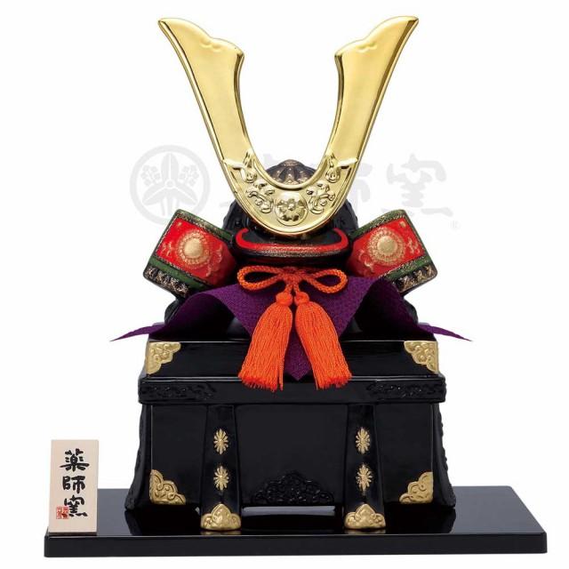 五月人形 コンパクト 陶器 小さい 兜 かぶと/ 錦...