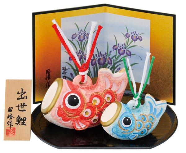 五月人形 コンパクト 陶器 小さい 鯉のぼり/ 鯉の...
