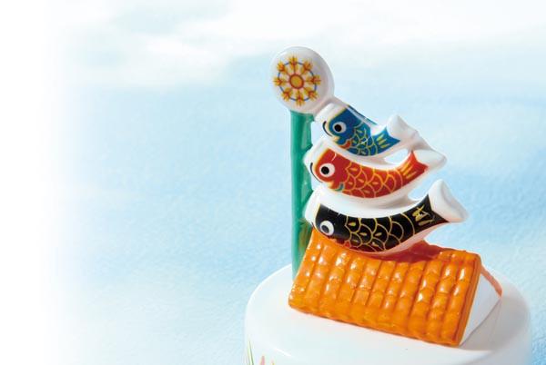 五月人形 コンパクト 陶器 小さい 鯉のぼり/ 五月...