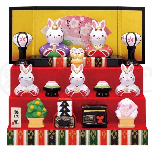 雛人形 コンパクト 陶器 小さい 可愛い ひな人形/...