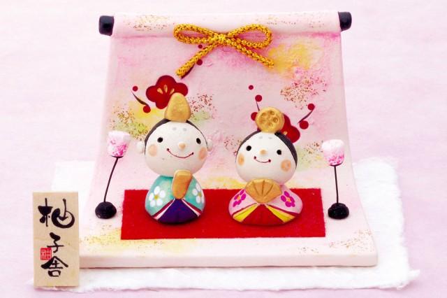 雛人形 コンパクト 人形師の手造り雛人形 柚子舎...