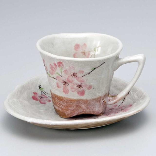 コーヒーカップ&ソーサー 珈琲碗皿 陶器/ しろや...