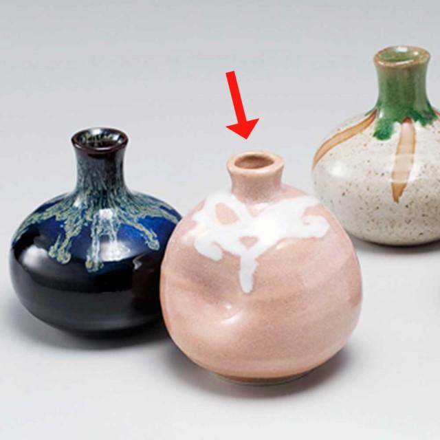 花瓶 ミニ花瓶 一輪挿し 可愛い 和風/ ペコピンク...