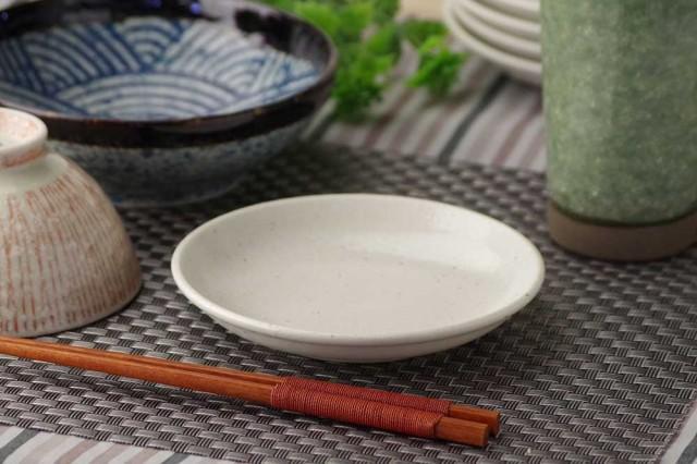 和食器 小皿 タレ皿 取り分け用皿 業務用大量購入...